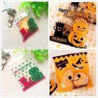 Wholesale 100 New Halloween Pumpkin hat elf gift bags Candy Bag