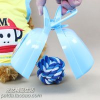 Wholesale 2014 Top sales pet dog clip toilet dog feces folder Toiletry pick up toilet cleaning clip free pieces Pet bags garbage