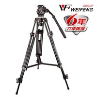 Wholesale Free FEDEX Weifeng WF717 aluminum alloy professional camera tripod of max meters