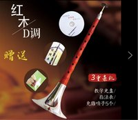 Wholesale 2016 Chinese Brand New suona horn woodwind instrument trumpet key of D