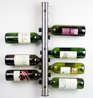 Wholesale 2016 Brand New Wine Bar Contemporary Wine Rack Metal Wall Mounted Bottle Wine Rack wine Holder