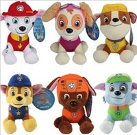 Wholesale 12cm Dog Patrol Plush Cartoon Dolls Stuffed Toys Marshall Chase Figure Zuma Rocky Rubble Plush Animals for Girls and boys