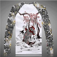 art blossom - Men s Casual Tee Long Sleeve T Shirt Japan Carp And Cherry Blossom Ukiyoe Tattoo Art Design Slim Fitted NEW