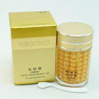 eye bag cream - 30g Gold Essence Granule Eye Cream Anti Repairing Dark Circles Bag Wrinkles for Night Females Lady