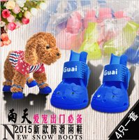 shoes for dogs - 2015New Waterproof and Skid Resistance Rain Boot for Pets Dog Soft PVC Pet Boots Pet Shoes cat shoes Y2426 set color