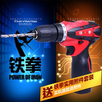 Wholesale Tekken V lithium rechargeable drill drill motor Motor RS550