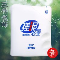 Cheap Three shipping authentic Xuanqi Hai Yang classic rub mud bath Po Po rubbing mud exfoliating shower gel 200ML Whitening