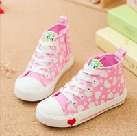 bb fabrics - Hug Me Girls Canvas shoes New Spring Autumn Floral Hart Cute Breathable Fashion Casual Lace Up Shoes BB