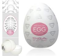 flesh light - Tenga Egg Stepper Silicone egg Flesh light Cup masturbators bany Pussy Masturbatory Cup Sex Toys For Men Japan EGG free dropship