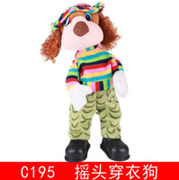 Wholesale New Arrival Electronic pet plush donkey can dance sing shook his head electric donkey rock donkey plush toys not include battery from Iebay