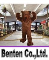 adult bear suits - Hot Prefesstion Big Grizzly Bear Mascot Costume party suit Adult size M L XL XXL LLFA4203F