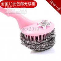 Wholesale C033 at home steel wire ball clean wash brush pot degreasing brush handle clean ball brush