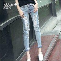 Wholesale 2015 NEW women ripped jeans leggings fashion demin jeans cowboy trousers Loose hole Capris Sexy Disco Leggings Slim Skinny pants TOPB3522