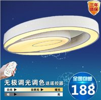Wholesale Led ceiling acrylic ceiling lamp shaped modern minimalist bedroom dining study aisle lights factory direct