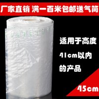 air cargo pack - Fragile cargo packing air protection inflatable shock proof bag glass protection for cm height bottle meter meter