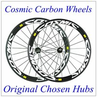 Wholesale Newest Cosmic Full Carbon Bike Wheels K Matt C mm Depth mm Width Wheels with Chosen hubs Black Spokes