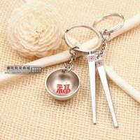 car accessories logo - Gold bowl wankuai couple key chain car key ring accessories logo