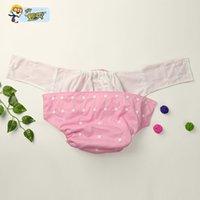 Wholesale PUL Plain Colour Adjustable Adult Diaper Diaper Inserts