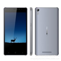 arabic songs - Collar song inch Leagoo Elite2 GB GB MP MP overseas warehouse a generation of fat