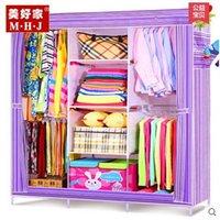 Wholesale new simple wardrobe cloth wardrobe thicker steel reinforcement steel wardrobe closet folding multi model