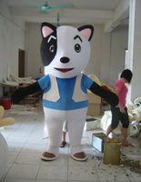 ads heading - Custom animation ads anime cartoon dolls plush doll bear doll dress clothes head man walking Mascot Costumes