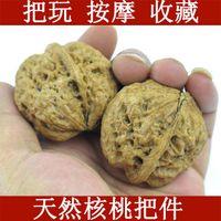 asian massages - Factory Playing walnut iron lion head walnut natural about cm massage walnut walnut Favorite Valentine s Day Gift