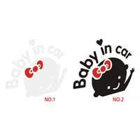 Wholesale High quality cute Cartoon Car Stickers Reflective Vinyl Styling Baby In Car Warming Car Sticker jj1420