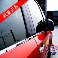 Wholesale s high quality stainless steel chery a5 window trim cherys a5 traceries order lt no track