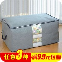 bamboo quilted bedding - KA B089 metal crown charcoal quilted quilt storage bag pouch heightened type