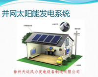 Wholesale W Grid solar power systems Xuzhou day operation of manufacturing