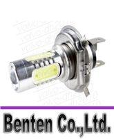 Wholesale llfa1534 High Power Xenon White H4 W Car LED Headlight Lamp Cree Q5 SMD