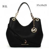 Wholesale New Style MK messenger bag Totes bags PURSE women MK handbag PU leather bag portable MK shoulder bag cross body bolsas women MK bag