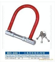 Wholesale Motorcycle electric lock