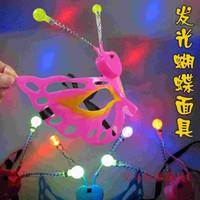 Wholesale Glitter butterfly mask masquerade Halloween gift toy stall selling luminous rain Si Leisi Halloween