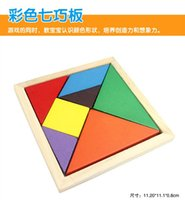 Wholesale Wooden jigsaw puzzle IQ brainteasers game pieces of puzzle square intelligent toys