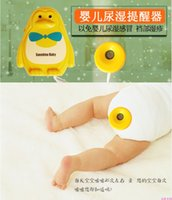 Wholesale baby baby wet reminder bedwetting alarm reminder super induction prevent bedwetting