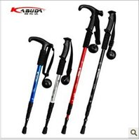 Cheap skiing poles Best hiking poles