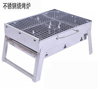 Wholesale 2015 NEW cm Outdoor Stainless steel Hiking camping Charcoal Grill Picnic BBQ Grill for Barbecue Sliver