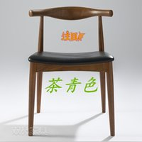 Cheap Shuanglin furniture beech wood chairs modern Chinese Leather Chair horn chair cushion chair to discuss real shot