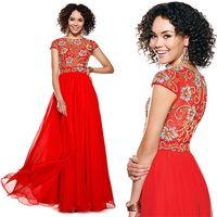 Cheap prom evening dress Best sheer ball gowns