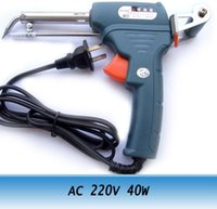 automatic soldering iron - 40W Automatic Send Solder wire Soldering Iron Gun Welding With stand AC V