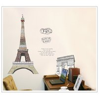 triumph - Eiffel Tower Arch of Triumph Wall Decal Removable Sticker for Bedroom Art Decoration Mural Decor cm adesivo de parede H15054