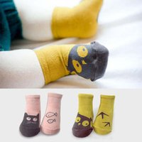 best baby socks - Children Socks Kids Baby Boys Girls Socks Best Socks Kids Sock Spring Autumn Ankle Socks Baby Boy Girl Cotton Sock Infant Socks C4966