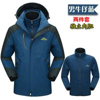 Wholesale Winter New Men Women Blue Jacket Double Layers Thermal Warm Coats Sport Skii Camping Climbing Thick Jackets Outwear Waterproof for Couples