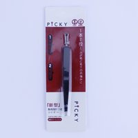 tweezers - Iebeauty Janpan in Eyebrow Hair Removal Tweezers Blackhead Acne Remover Makeup Tool