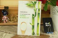 bamboo extract - korean mask innisfree mask face care face mask Moisturizing bright color natural essence extract bamboo Mask skin care