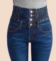 blue jeans - 2015 New Fashion Jeans Womens Slim High Waist Elastic Skinny Denim Long Pencil Pants Woman Jeans Camisa Feminina Color Blue