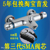 bathtub heater - cold and hot water heater mixing thermostatic bathtub faucet three holes