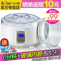 Wholesale Bear Bear SNJ Automatic yogurt machine and cup thick glass liner household rice machine authentic