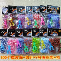 Wholesale TIE DYE Federal free lowest price loom bands Kit late tie dye bracelet buckle crochet Y frame Rainbow loom toys children